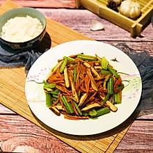 素食——芹菜胡萝卜炒香干