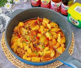 #名厨汁味,圆中秋美味#肉末豆腐茄子煲巨下饭好吃到舔盘的做法