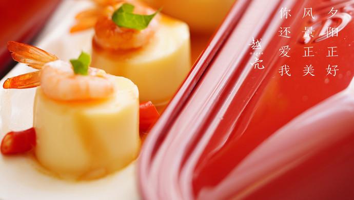 鲜虾玉子豆腐