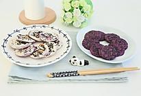 奶香紫薯饼 宝宝辅食微课堂的做法
