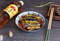 蚝油茄子#金龙鱼外婆乡小榨菜籽油 外婆的时光机#的做法