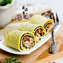 美味早餐——金枪鱼海苔蛋皮卷