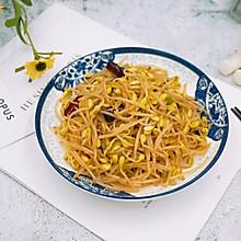 #花10分钟,做一道菜!#辣炒黄豆芽