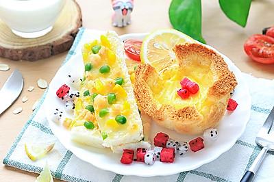 早餐1+1