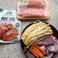 【零基础】【韩式】辣白菜肥牛汤的做法图解1