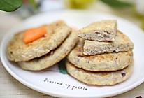 豆腐莲藕汉堡包  宝宝健康食谱的做法