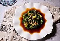 高大上超简单蒜蓉蚝油西兰花❗️鲜香营养丰富✅家常菜宴客菜的做法