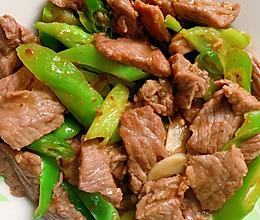 #餐桌上的春日限定#家常菜~尖椒炒牛肉的做法