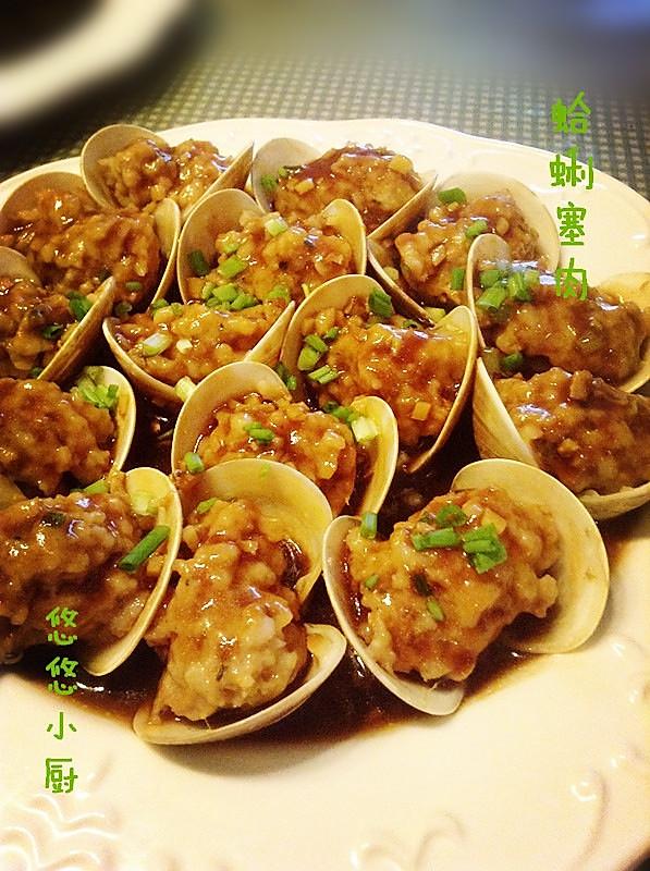 蛤蜊塞肉的做法
