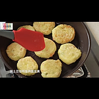 中式烧汁时蔬土豆饼,土豆的华丽变身的做法图解14