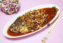 川湘风格干锅鱼的做法