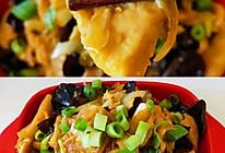 ㊙超下饭❗❗2分钟就能学会的过油肉土豆片的做法