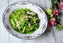 芹菜炒油豆皮#舌尖上的春宴#的做法
