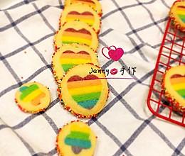 彩虹心曲奇(超啰嗦40图)的做法