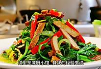 韭菜炒香干的做法
