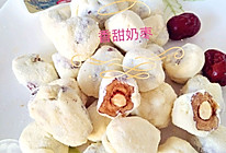 #安佳食力召集,力挺新一年#,香甜奶枣的做法