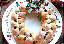 【圣诞花环面包】-COUSS CM-1500出品的做法