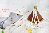 巧克力金字塔的做法