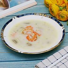 奶油浓汤#做道好菜,自我宠爱!#