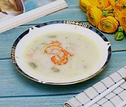奶油浓汤#做道好菜,自我宠爱!#的做法