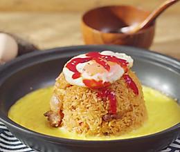 火山炒饭【孔老师教做菜】的做法