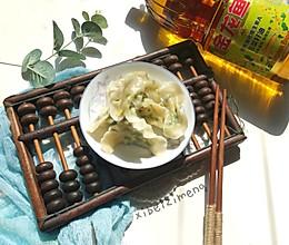 辅食-素饺子小油菜鸡蛋虾仁馅的做法