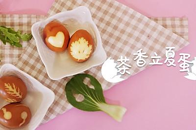 宝餐一顿 立夏 茶香蛋3Y+