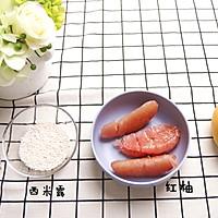 钛美厨房 | 【杨枝甘露】在家自制一杯夏日饮品叭~的做法图解1