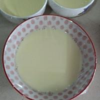 蜂蜜牛奶炖蛋的做法图解4
