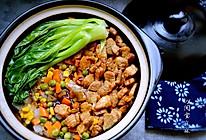懒人时蔬肉丁煲仔饭的做法