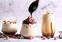 【黑糖珍珠脏脏茶】网红奶茶自己做的做法
