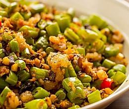 【榄菜肉碎四季豆】炒肉末有个神奇组合,一试就灵!的做法