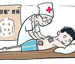 自制三伏贴——咽炎的做法