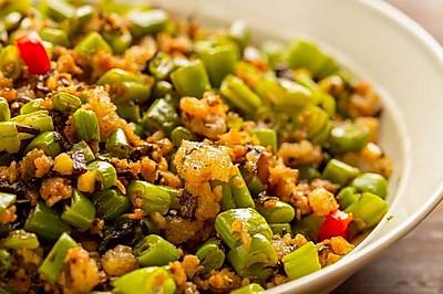【榄菜肉碎四季豆】炒肉末有个神奇组合,一试就灵!