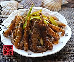 腌制硬壳小虾——嘎巴虾的做法