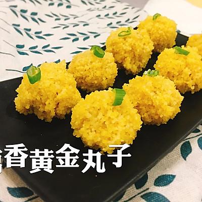 宝宝辅食 | 藕香黄金肉丸