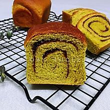 #换着花样吃早餐#全麦抹茶红豆沙面包
