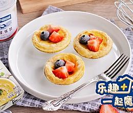 乐FUN奶香莓莓蛋挞的做法
