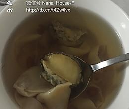 鲍鱼花胶汤的做法