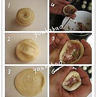 苏式榨菜鲜肉月饼 的做法图解7