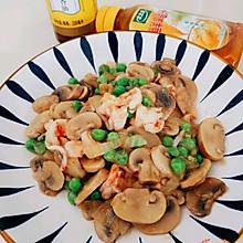 #太太乐鲜鸡汁芝麻香油#清炒虾仁口蘑