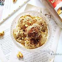 香草咖啡冰激淋的做法图解9