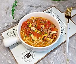 【十分钟快手早餐】番茄肉末打卤面#带着零食去旅行!#的做法