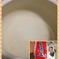豆腐花从泡豆子开始(附带煮豆浆不溢锅的秘诀)的做法图解5