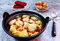 #元宵节美食大赏#香辣芹菜鲜肉馄饨的做法
