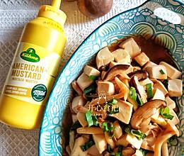 减脂瘦身美容抗癌就吃它~芥末菌菇炖豆腐的做法