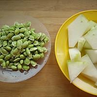 毛豆炒冬瓜的做法图解1