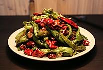 饭店的必点菜#干煸芸豆#的做法