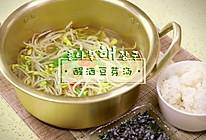 醒酒豆芽汤的做法