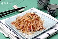 洋葱爆炒肉丝的做法